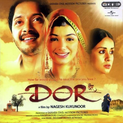 dor-hindi-2006-500x500